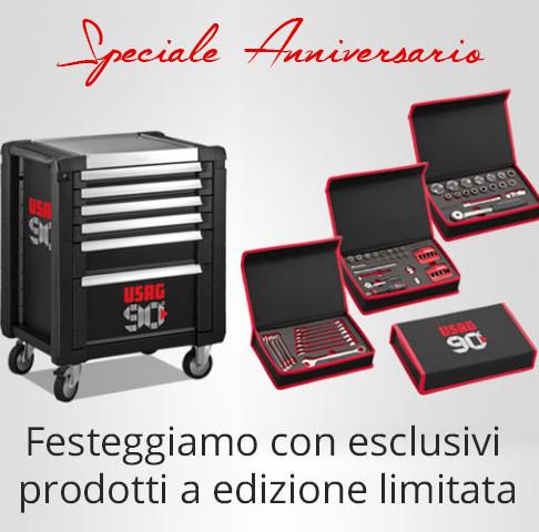usag-offerte-autunno-edizione-limitata-square